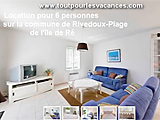 vid�o de la location saisonni�re la maison de joe � rivedoux plage